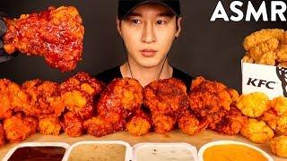 ASMR KFC CHICKEN WINGS MUKBANG (No Talking) EATING SOUNDS   Zach Choi ASMR