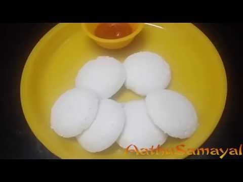 வரகு அரிசி இட்லி டயட் வகை/Varagu arisi soft idli recipe in tamil/kodo millet soft idli batter recipe