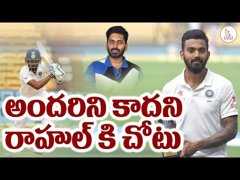 Does KL Rahul have that Capacity to Take the Place of Rahul Dravid | Eagle Media Works