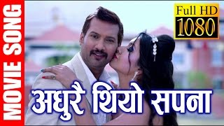 अधुरो थियो सपना  || Adhuro Theyo Sapna || Nepali Movie King  Ft. Nikhil Upreti, Benisha Hamal