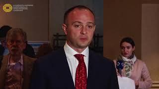 საქართველოში რეგიონული და ადგილობრივი განვითარების ხელშეწყობის პროგრამა განხორციელდება