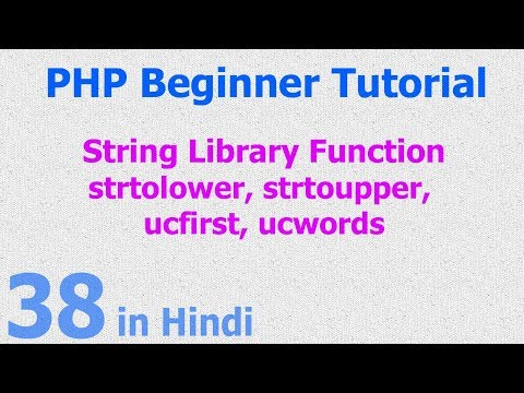 38 - PHP String Function - strtolower, strtoupper, ucfirst, ucwords