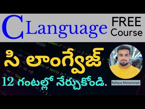 C Language in Telugu - Complete Tutorial in 12 Hours