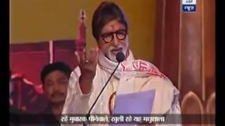 Mahakavi episode 4