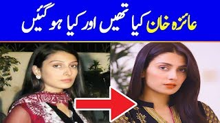 Ayeza Khan's Amazing Transformation Over The Years