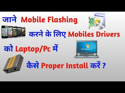 how to download/install proper mobile pc connectivity drives for softwear flashing ? hindi