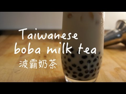 how to make boba milk tea (bubble milk tea) pearl milk tea
