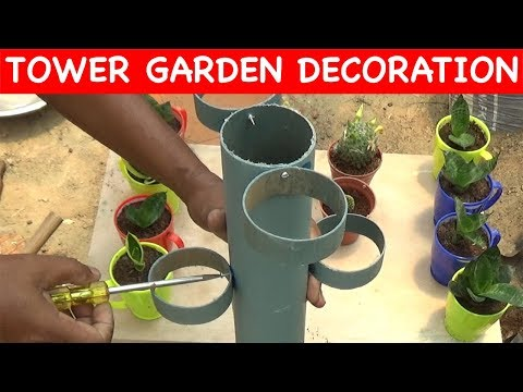 How to make Tree pot TOWER using plastic pipe (with english subtitles)