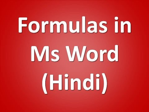 Using Formula In Ms Word future key solutions