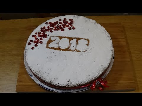 Anna's Greek New Year's Cake (Vasilopita)