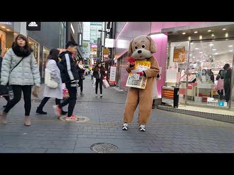 MYEONGDONG SHOPPING STREET SEOUL