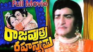 Rajaputra Rahasyam Full Length Telugu Movie || N. T. Rama Rao || Ganesh Videos - DVD Rip..