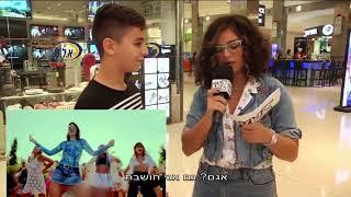 #x202b;נועה קירל התחפשה ויצאה לראיין מעריצים#x202c;lrm;
