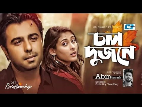 Download latest bangla new song Mp4 Video  MP4 3GP MP3