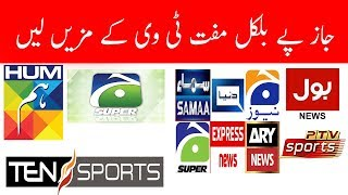 Mobilink JaZz Free Live TV Channels Apps