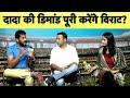 Aaj Ka Agenda: Ganguly ने कहा Virat & Co. को ICC Tournaments में जीतना चाहिए, जानिए कैसे | Debate