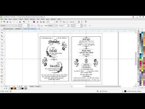 CORELDRAW X7 | Design invitation card | Hindu wedding card full tutorial