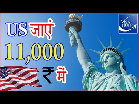 HOW TO GET USA TOURIST VISA/ b1b2 multiple entry visa/ 10 years/ ds 160 form.
