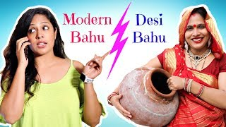 Desi Bahu vs Modern Bahu .. | #Roleplay #Sketch #ShrutiArjunAnand