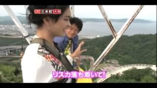 Ikha dapet tantangan untuk bermain Bungee Jumping di wahana permainan yang ada di Okayama, Jepang