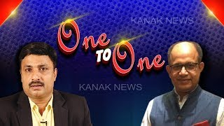 Kanak News One 2 One: Exclusive Interview With Amar Patnaik