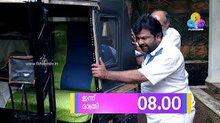 Uppum Mulakum   June 23 Promo   Flowers TV
