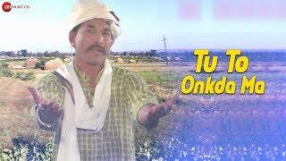 Tu To Onkda Ma | Driver Dilwalo Part 1 | Gujarati Movie Song