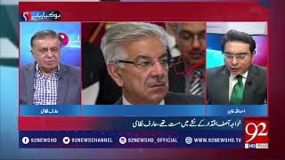 Ho Kya Raha Hai | Arif Nizami | Asad Ullah | Khawaja Asif disqualified for life | 26 April 2018