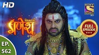 Vighnaharta Ganesh - Ep 562 - Full Episode - 16th October, 2019