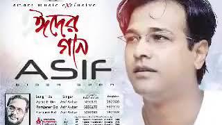 Asif Eider Song