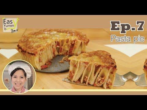 พาสต้าพาย - Pasta pie, Rigatoni pie (Easy Yummy by Jadee)