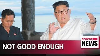 Kim Jong-un lashes out at officials for incompetence