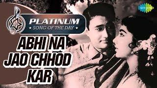 Platinum Song Of The Day| Abhi Na Jao Chhodkar |अभी न जाओ छोड़ कर | 2nd Sept | Asha Bhosle, Mohd Rafi