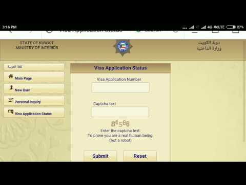 How to check track kuwait visa status online in hindi