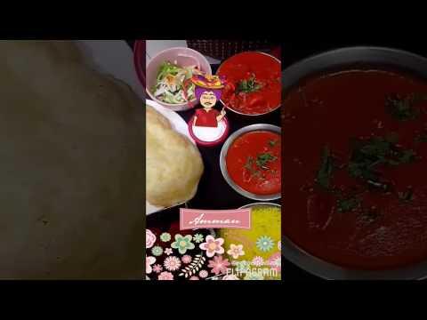 Rakoon Indian Food 1