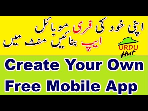 Create Your Own Mobile App Free make free apps