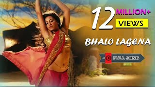 BHALO LAGENA | Aami Sudhu Cheyechi Tomay | Romantic Song | Eskay Movies