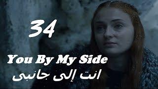 Download تعلم و مارس الانجليزية من مسلسل #صراع العروش 34 #Game Of Thrones Video