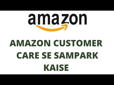How to contact to Amazon customer care
