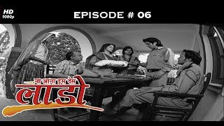 Na Aana Iss Des Laado - 17th March 2009 - Full Episode
