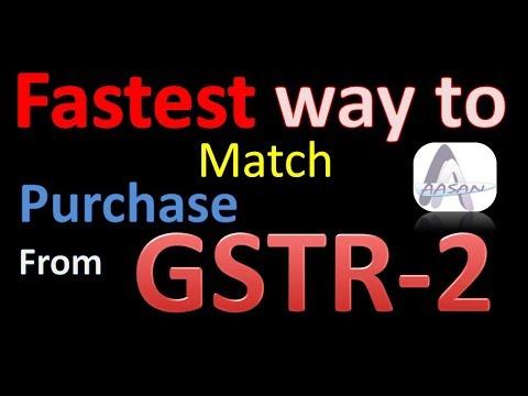 Fastest method for matching purchase from GSTR-2 | GSTR-2 से परचेज बिलों का एकसाथ मिलान करें