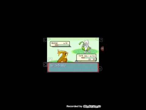Pokemon sapphire cheats on my boy emulator
