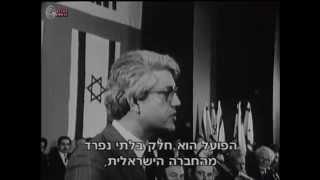 """#x202b;דוד לוי בנאום חוצב להבות על השמאל: """"הם תלושים מן המציאות""""#x202c;lrm;"""