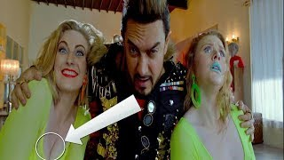 [HUGE MISTAKES] SECRET SUPERSTAR FULL MOVIE 2017 SECRET SUPERSTAR MOVIE FUNNY MISTAKES AAMIR KHAN