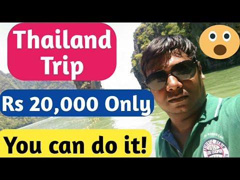 5 Days Cheapest Thailand Travel Budget (5 दिन सस्ते में थाईलैंड  घूमने का खर्च)