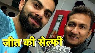 Indian Team's Winning Selfie | Sports Tak