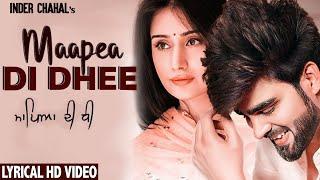 Maapea Di Dhee (Official Lyrics Video) Inder Chahal   New Punjabi Song 2019
