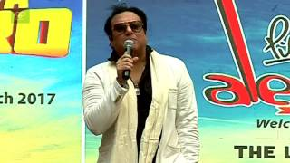 Govinda Promotes His Movie Aa Gaya Hero With Students