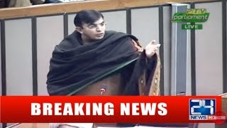 Mohsin Dawar Hard Speech in National Assembly