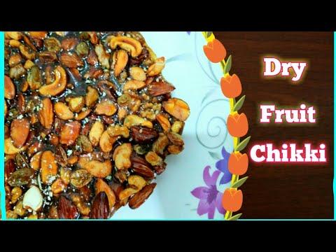Dry Fruit Chikki || Mixed Nuts Brittle ||lonavala's Famous Dry Fruit Chikki || Renu Panwar ||